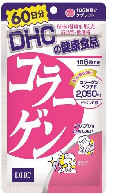 《ibeauty愛美麗》DHC 膠原蛋白 美肌 60日份