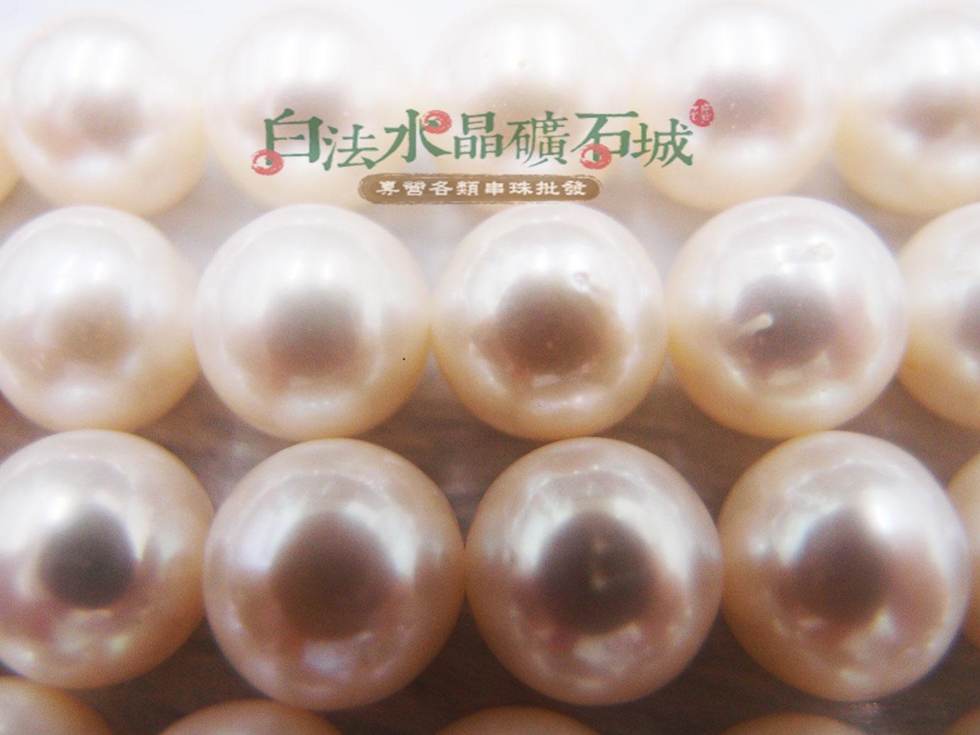 中國海南 天然珍珠 表面皆有天然坑洞 白色 10mm 串珠 條珠 首飾材料