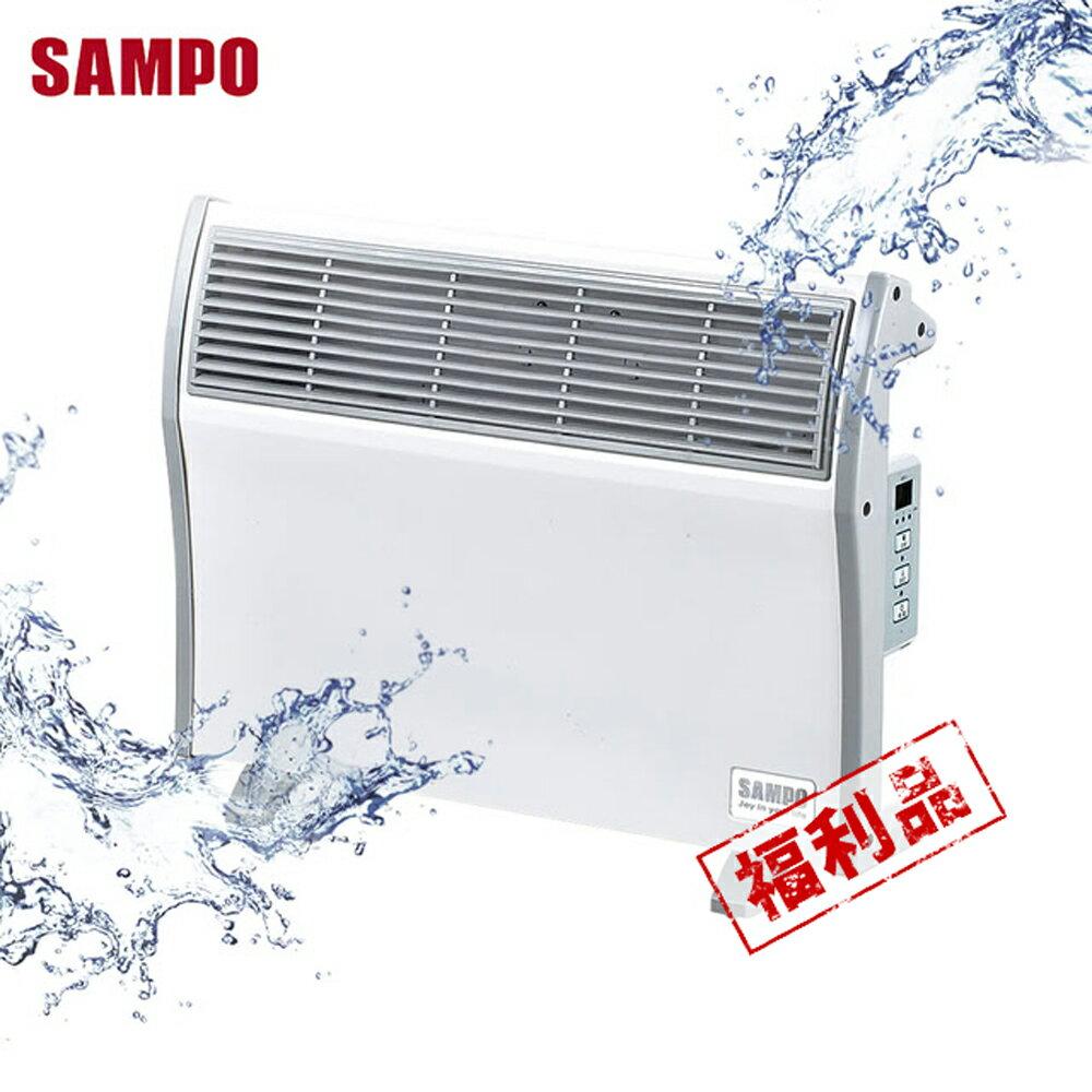 (福利品)SAMPO聲寶 浴室/臥房兩用 對流式電暖器HX-FJ10R(同HX-FH10R)(直立/壁掛皆可)
