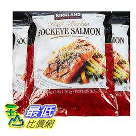 [COSCO代購 如果沒搶到鄭重道歉] Kirkland Signature 科克蘭 冷凍阿拉斯加野生紅鮭魚 1.36公斤 X 3入 _W2211777