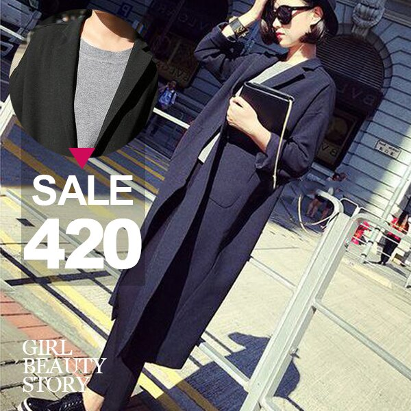 SISI【C7004】歐美BF風Oversize簡約復古翻領中長款棉質長袖罩衫外套