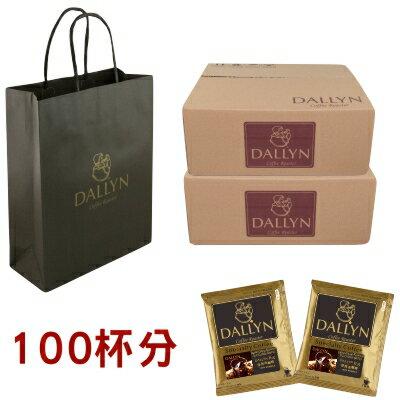 【DALLYN 】日式深煎冰濾掛咖啡100入袋 Japan deep roasted ice Drip coffee  DALLYN豐富多層次 2
