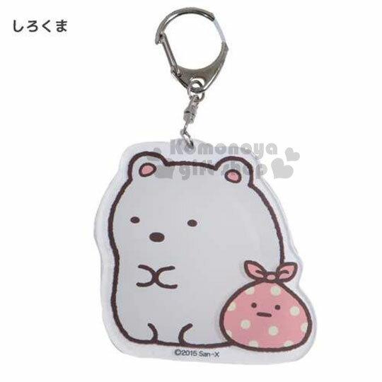 〔小禮堂〕角落生物 造型鑰匙圈《白熊.坐姿.粉包袱》