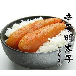 【築地一番鮮】日本(辛)明太子(70g/盒/2~3入裝)▶全館滿499免運
