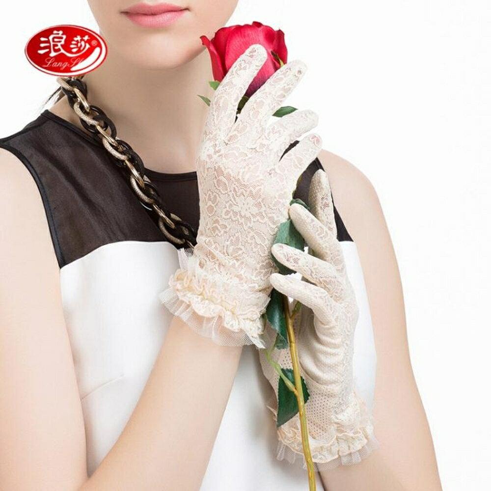 新娘手套  結婚婚禮白婚紗手套新娘手套蕾絲手套防曬手套女開車手套 coco衣巷 2