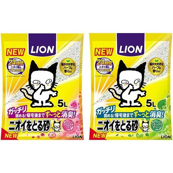 《日本LION》多酚除臭礦砂貓砂5L除臭強凝結好用量省(3款香味)【到貨】