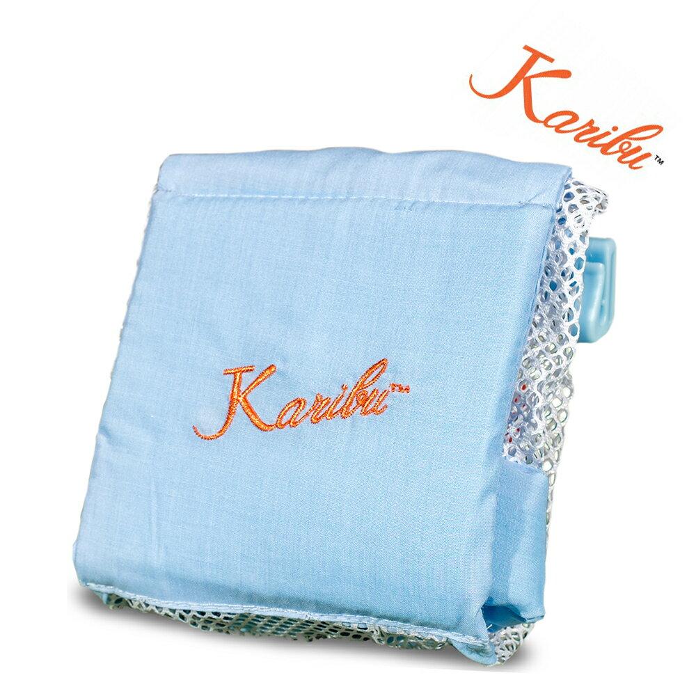 【Karibu Tubby】 嬰幼兒洗澡浴網 / 洗澡網 / 防滑浴網(粉藍色)