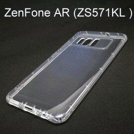 氣墊空壓透明軟殼ASUSZenFoneARZS571KL(5.7吋)