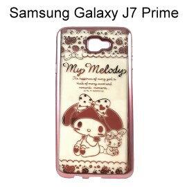 美樂蒂電鍍軟殼 [兔子] Samsung Galaxy J7 Prime G610Y【三麗鷗正版授權】