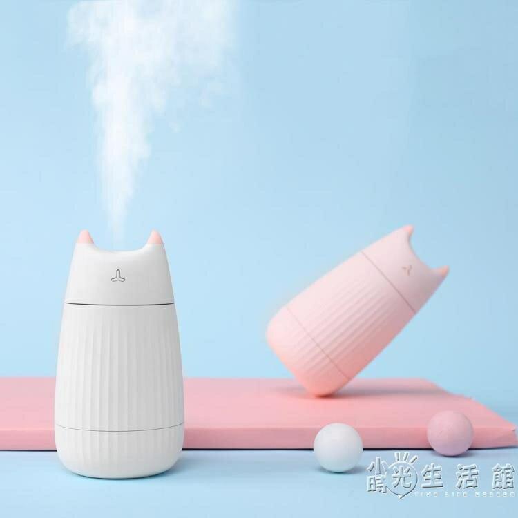貓咪加濕器小型usb迷你可愛便攜式臉部噴霧補水儀家用靜音臥室大霧量 摩可美家