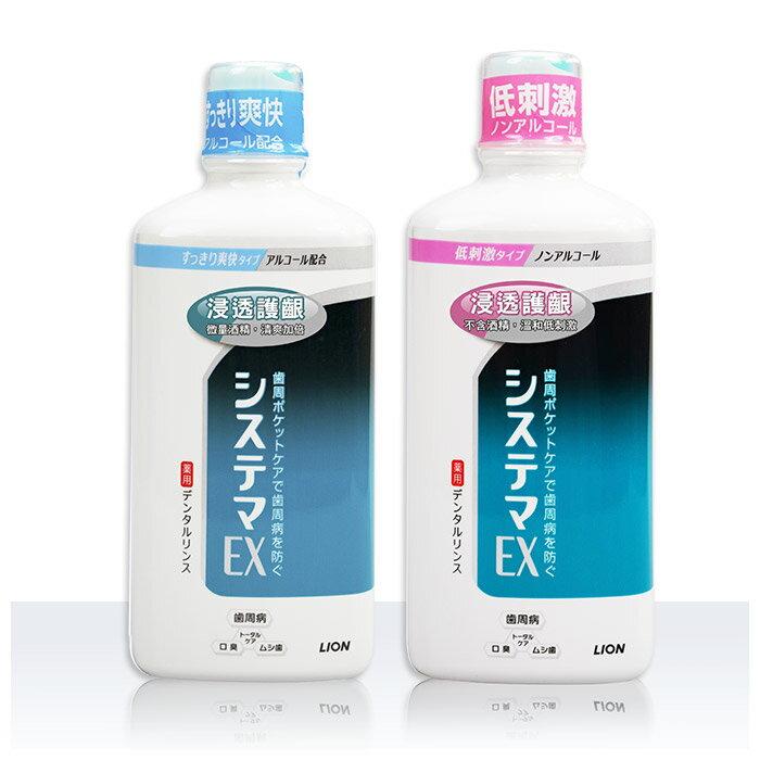 【獅王】浸透護齦EX漱口水450ml 0