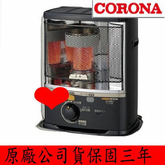 鍾愛一生 日本CORONA 煤油暖爐SX-E2912Y 日本原裝公司貨保固三年5000萬產品責任險可刷卡分期0利率請先來電