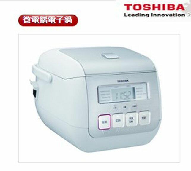 實體店面 原廠公司貨購買最安心東芝TOSHIBA  RC-5MSGN 3人份 微電腦液晶面板 免洗米功能
