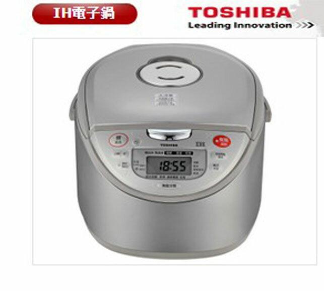 東芝TOSHIBA RC-10NMFGN 6人份微電腦液晶面板 免洗米功能