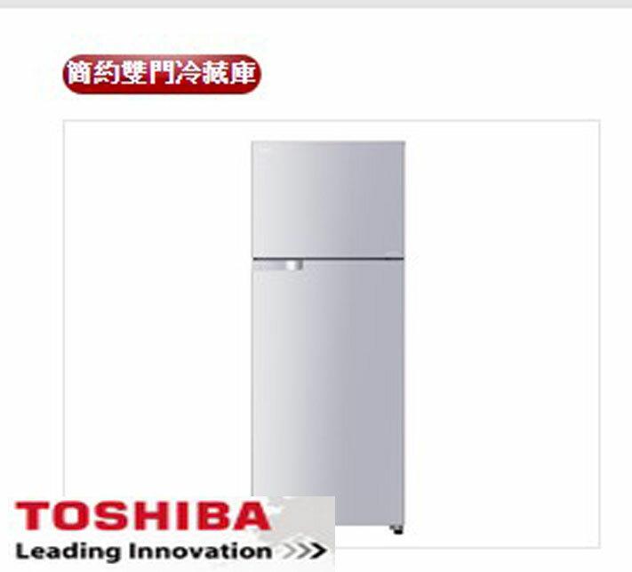 東芝TOSHIBA GR-T41TBZ 雙門359L LED除臭殺菌 能源效率一級