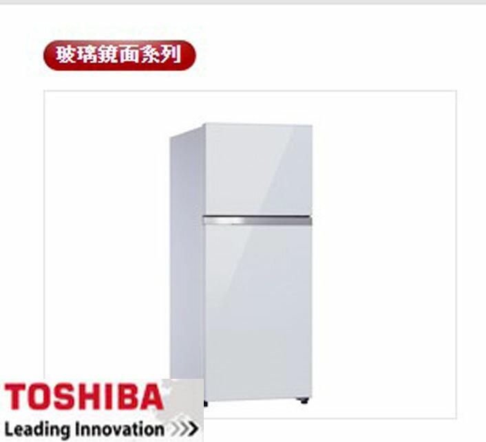 實體店面 原廠公司貨購買最安心 東芝TOSHIBA   GR-TG46TDZ 雙門409L 銀白鏡面 能源效率一級