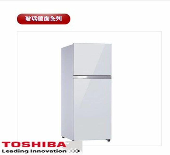 實體店面 原廠公司貨購買最安心東芝TOSHIBA 359L雙門變頻 GR-TG41TBZ 一級能效 銀白玻璃鏡面