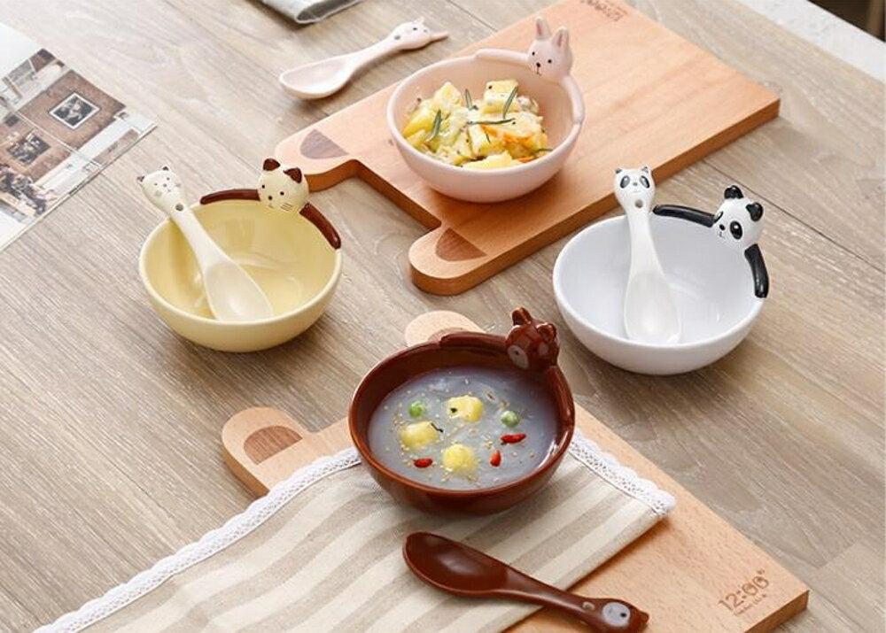 兒童碗   兒童碗陶瓷寶寶碗餐具飯碗防摔防燙家用小孩吃飯瓷碗可愛卡通套裝   瑪麗蘇