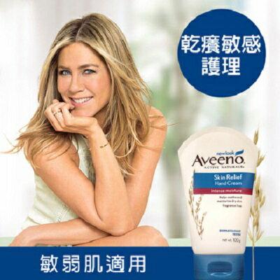 AVEENO 艾惟諾燕麥護手霜-高效舒緩(100g)