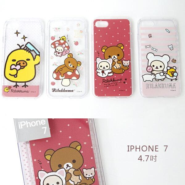 iPhone7 拉拉熊家族手機殼 4.7吋保護殼 柒彩年代【NLA1】手機套