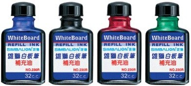 【雄獅 SIMBALION 白板筆】 230R 白板筆補充油