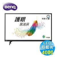 小熊維尼周邊商品推薦BENQ 40吋低藍光液晶電視 40CF500 尾牙 禮品