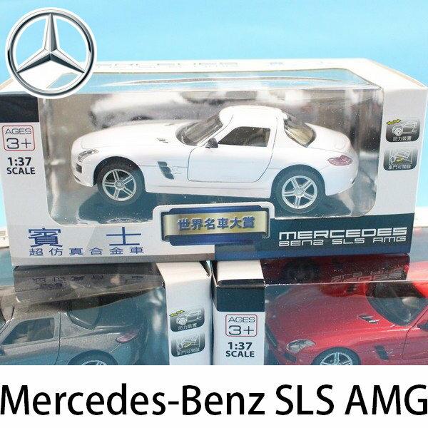Benz模型車合金車(4號白盒)1:37一台入{促199}Mercedes-BenzSLSAMG賓士模型車迴力車生TOP307