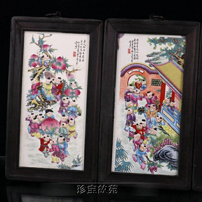 新品瓷板畫景德鎮仿古做舊實木粉彩百子圖陶瓷畫古玩掛屏壁畫