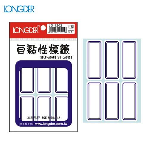 辦公小物嚴選~(量販50包)龍德自黏性標籤LD-1202(白色藍框)25×62mm(72張包)