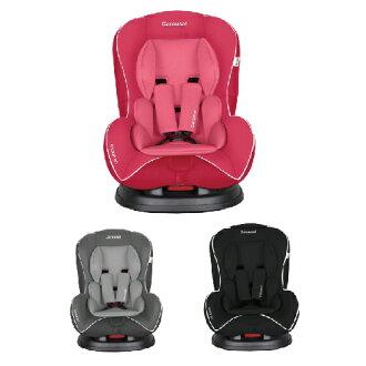 【母親節特惠】西班牙【Carousel】 0-4歲成長型汽座(汽車安全座椅)-三色