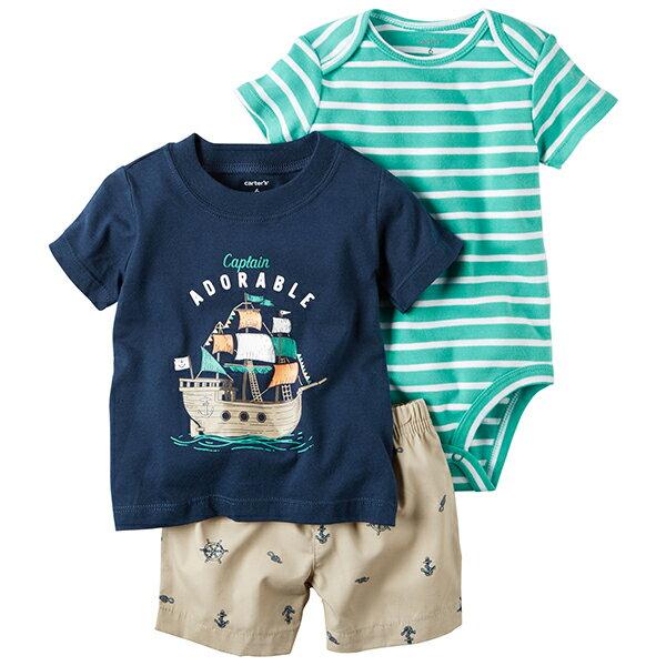 YODEE 優迪嚴選:Carter's美國童裝包屁衣短袖短褲套裝船深藍色綠色條紋卡其色三件組3M6M9M12M18M24M
