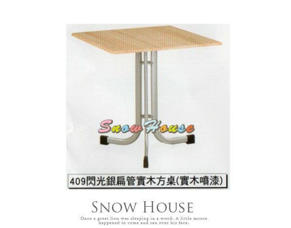 ╭☆雪之屋居家生活館☆╯AA768-01409閃光銀扁管實木方桌餐桌置物桌實木噴漆