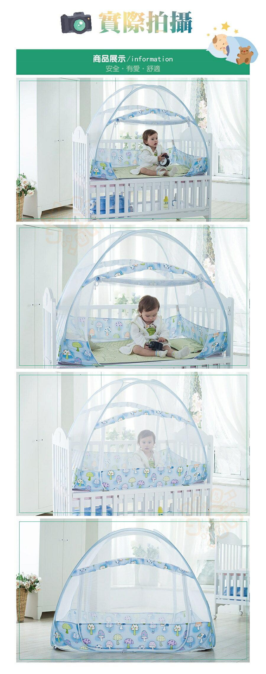 ORG《SD0974》單人款下標處!可摺疊~ 嬰兒床 蚊帳 防蚊帳 防蚊罩 透氣透光 秒收納 免安裝 防蚊用品 夏天防蚊 3