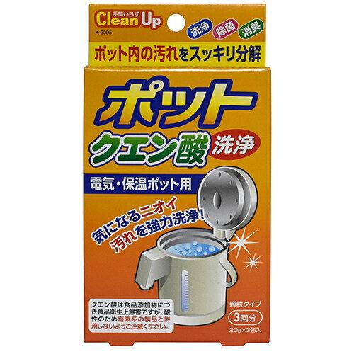 紀陽 電熱水壺檸檬酸清潔劑20g*3【愛買】