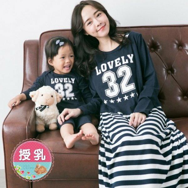 漂亮小媽咪 哺乳裙 【B2157GU】 32 長袖 條紋 哺乳裝 孕婦裝 長裙 親子裝 LOVELY