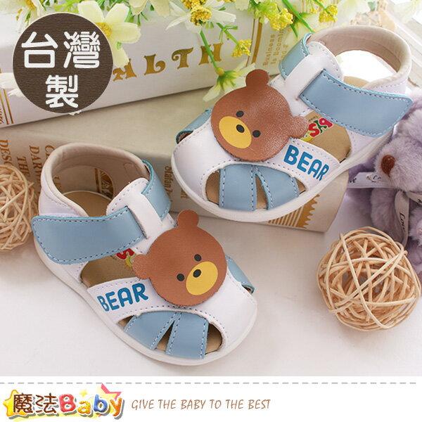 寶寶鞋台灣製專櫃款男童真皮手工涼鞋魔法Baby~sk0373
