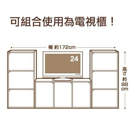 附門三層收納櫃 可直立橫放 PAL NA NITORI宜得利家居 8