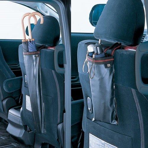 【禾宜精品】置物袋 雨傘套 CARMATE CZ251 車用 雨傘架 雨傘套 雨傘袋 置物袋 直傘/折傘