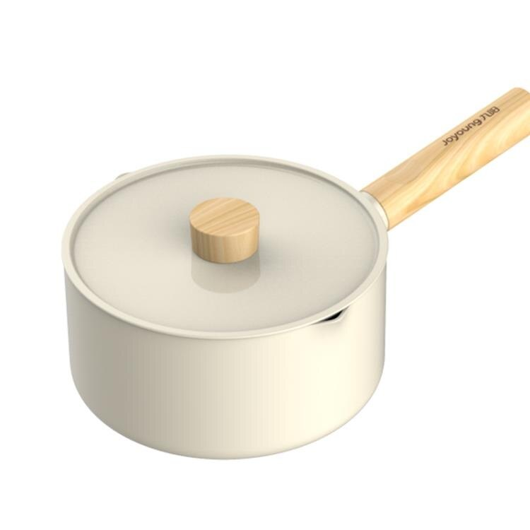 雪平鍋 奶鍋嬰兒寶寶輔食鍋不粘鍋家用煮牛奶鍋泡面鍋小煮鍋雪平鍋特賣yh