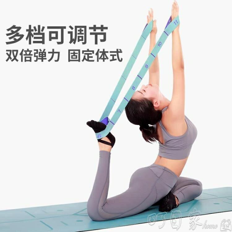 瑜伽繩 瑜伽伸展帶數字彈力帶拉筋帶拉力繩練肩膀背部開肩阻力拉伸帶器材