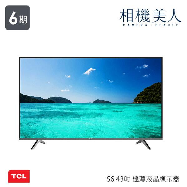 【限時特殺優惠】TCL43吋S6系列極薄液晶顯示器高畫質極簡造型