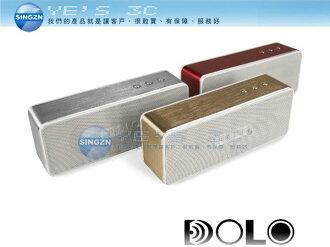 「YEs 3C」DOLO 晶鑽 DIAMOND 鋁合金藍牙喇叭/藍芽喇叭/音響 TO-G2002