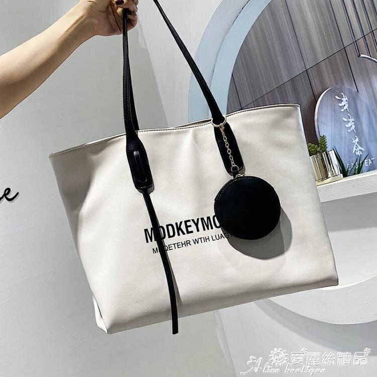 手提包 夏天網紅大包包2020新款潮簡約手提大容量時尚側背女包百搭托特包