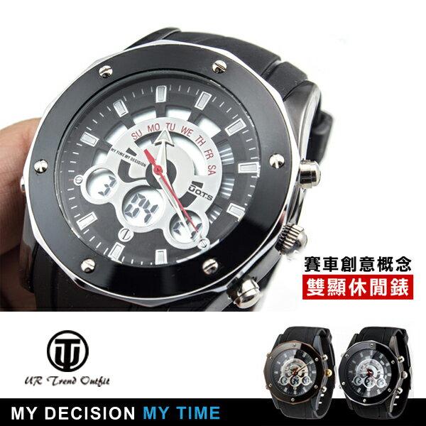 【手錶】質感賽車創意概念雙顯休閒錶/雙顯錶/電子錶