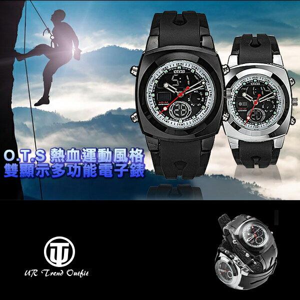 【手錶】OTS 熱血運動風格雙顯示多功能電子錶/雙顯錶