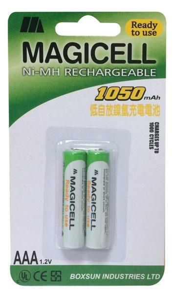 低自放鎳氫充電電池4號(2入)