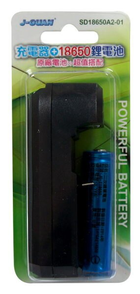 原廠電池18650鋰電池+充電器