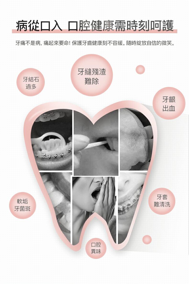 領券再折$168【Proscenic】台灣浦桑尼克 JL-550 脈衝水柱無線攜帶沖牙器 4