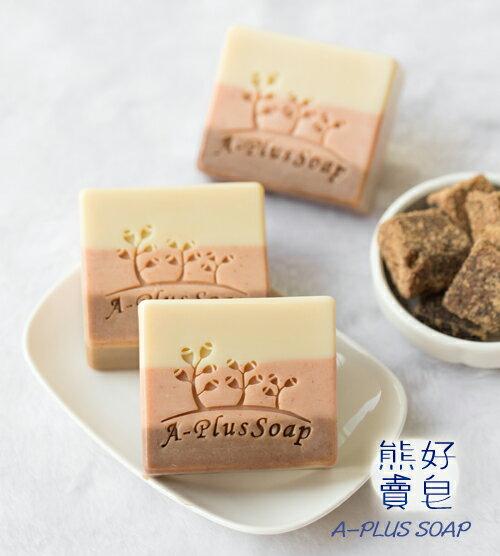 手工皂 -黑糖牛奶馬賽皂_熊好賣皂110±10g--滿599元免運 1