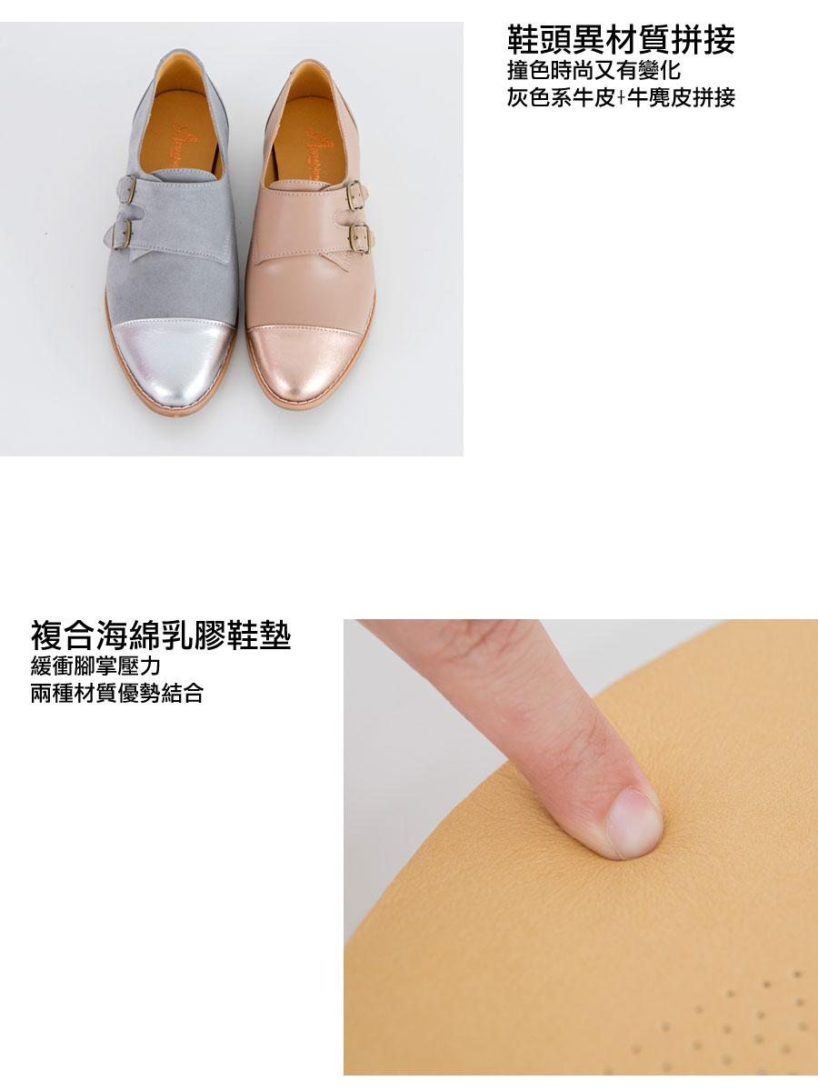 異材質拼接法系真皮尖頭休閒鞋。AppleNana蘋果奈奈【QE21031480】 2